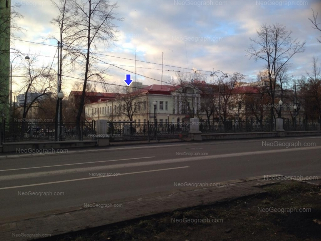 Адрес(а) на фотографии: проспект Ленина, 6А, 6Б, Екатеринбург