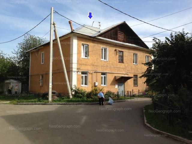 Address(es) on photo: Zavodskaya street, 15 к6, Yekaterinburg