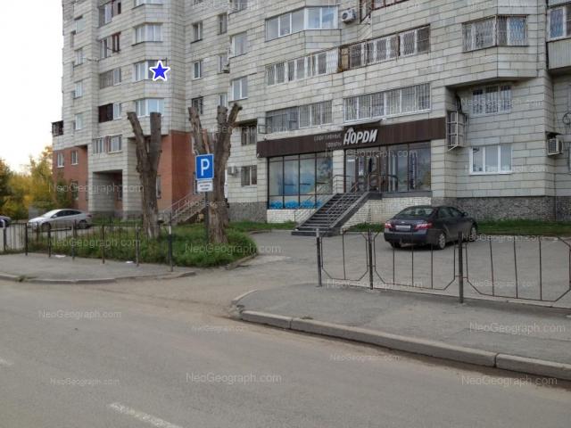 Address(es) on photo: Tatischeva street, 6, Yekaterinburg