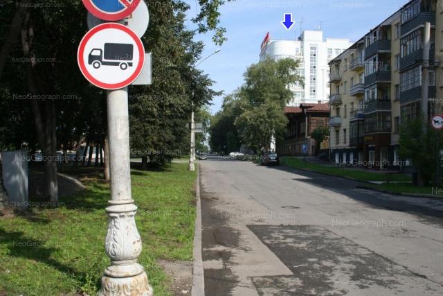 Адрес(а) на фотографии: улица Максима Горького, 31, 33, 33а, Екатеринбург