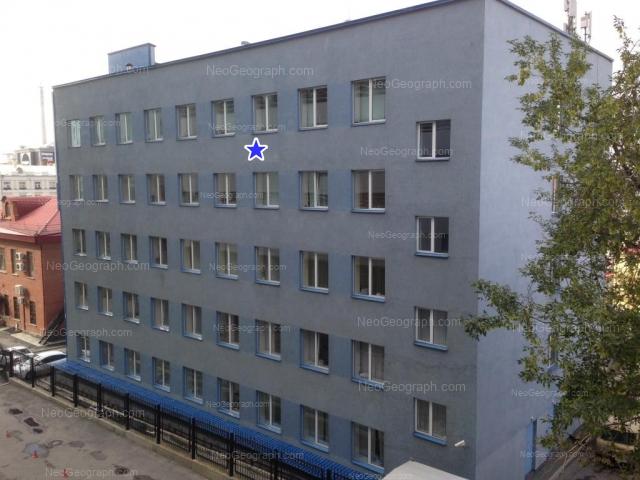 Адрес(а) на фотографии: улица Карла Либкнехта, 4, Екатеринбург