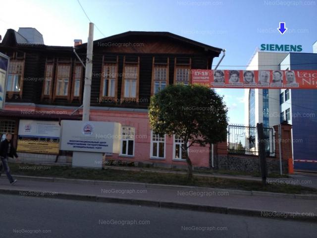 Адрес(а) на фотографии: улица Карла Либкнехта, 2, 4, Екатеринбург