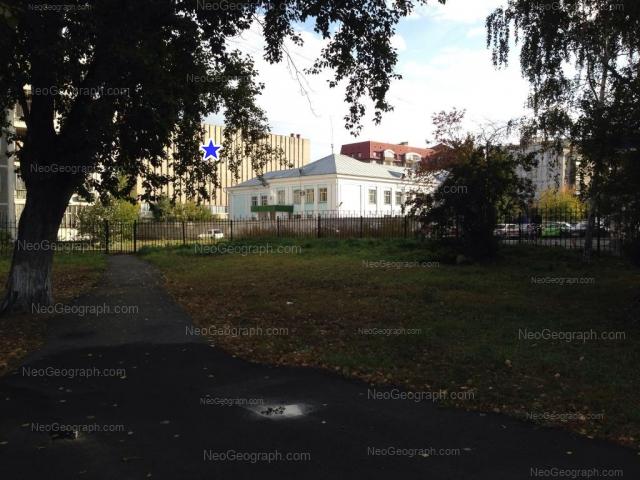 Адрес(а) на фотографии: улица Татищева, 123А, Екатеринбург