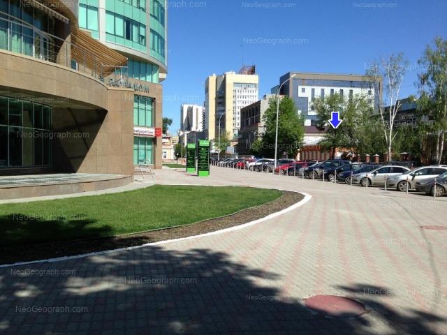 Address(es) on photo: Khokhriyakova street, 3, 5, 10, Yekaterinburg