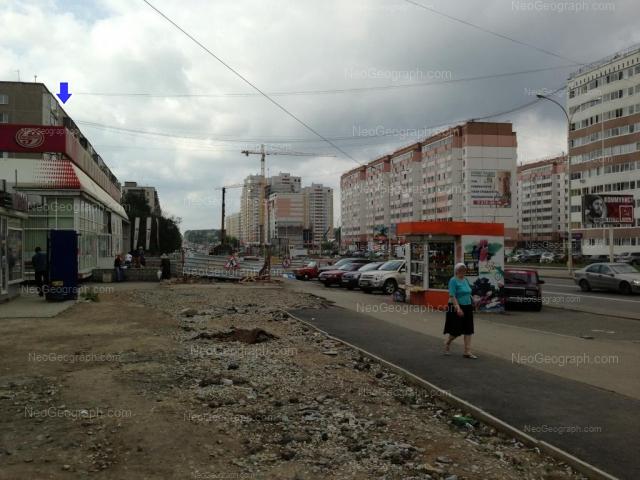 Адрес(а) на фотографии: улица Бакинских Комиссаров, 68, 107, 109, Екатеринбург