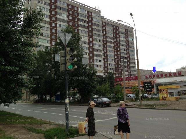 Адрес(а) на фотографии: улица Бакинских Комиссаров, 68, Екатеринбург