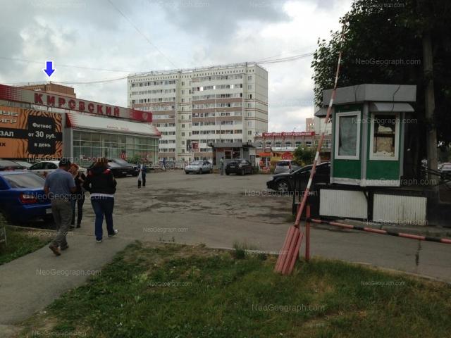 Адрес(а) на фотографии: улица Бакинских Комиссаров, 68, 109, Екатеринбург