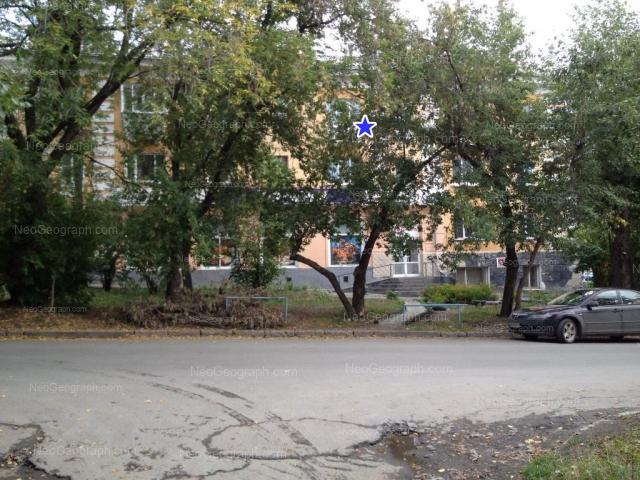 Адрес(а) на фотографии: Отдельный переулок, 8, Екатеринбург