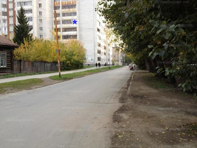 улица Татищева, 53, Екатеринбург