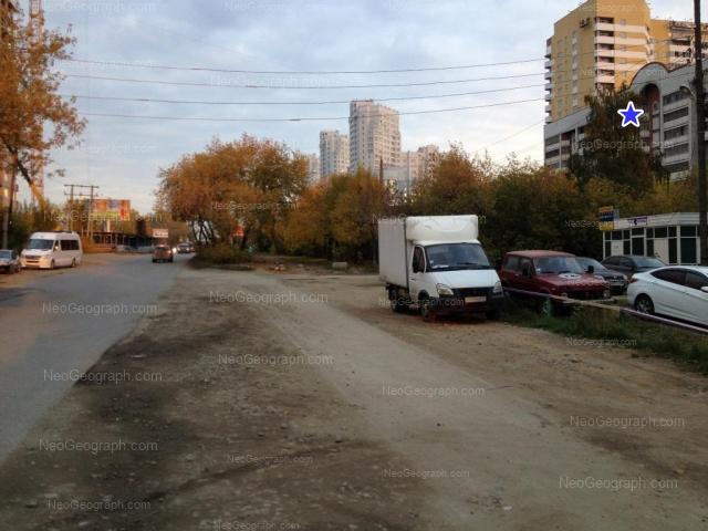 Адрес(а) на фотографии: улица Татищева, 49, 49а, 53, Екатеринбург