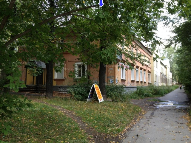 Адрес(а) на фотографии: улица Гагарина, 51, 53, Екатеринбург