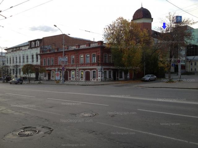 Адрес(а) на фотографии: улица Толмачёва, 5, Екатеринбург