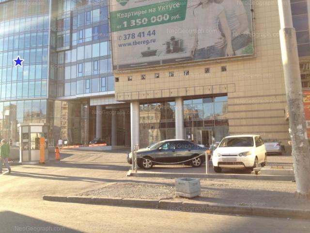 Адрес(а) на фотографии: улица Малышева, 51, 53, Екатеринбург