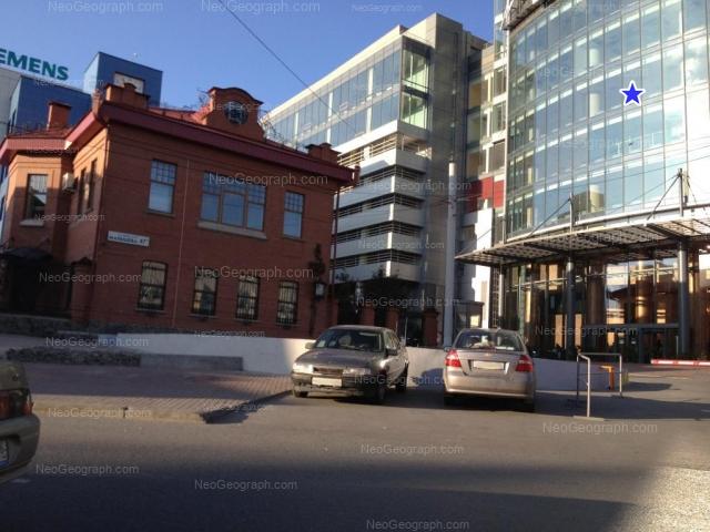 Адрес(а) на фотографии: улица Малышева, 47А, 51, Екатеринбург