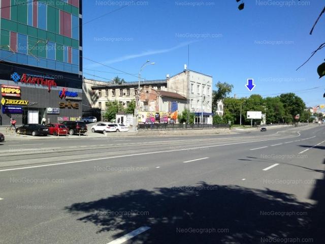 Адрес(а) на фотографии: Московская улица, 12, 14, 16, Екатеринбург