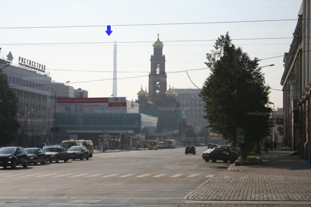 Address(es) on photo: 8 Marta street, 15, 17, Yekaterinburg
