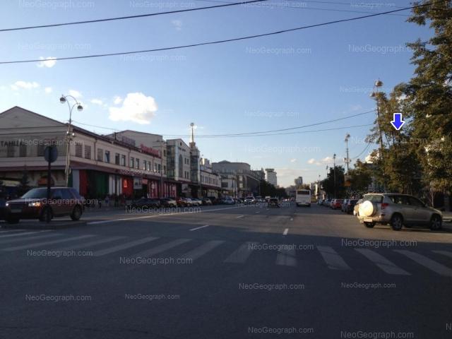 Address(es) on photo: 8 Marta street, 8В, 8Д, 15, Yekaterinburg