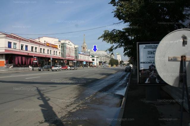 Адрес(а) на фотографии: улица 8 Марта, 8В, 8Д, Екатеринбург