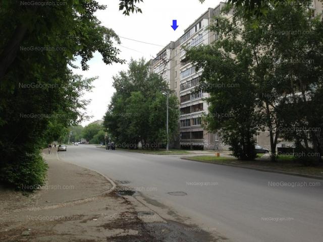 Адрес(а) на фотографии: улица Ломоносова, 44, Екатеринбург