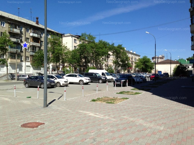 Address(es) on photo: Sakko i Vantsetti street, 45, 48, 50, Yekaterinburg