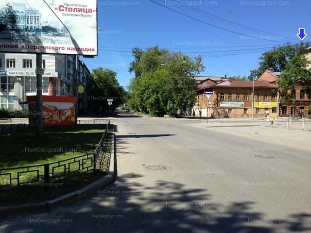 Address(es) on photo: Sakko i Vantsetti street, 50, 52, 54, Yekaterinburg