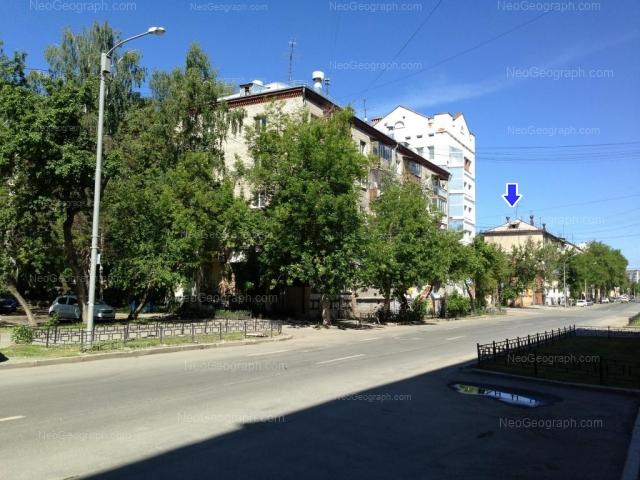 Address(es) on photo: Sakko i Vantsetti street, 50, 54, Yekaterinburg