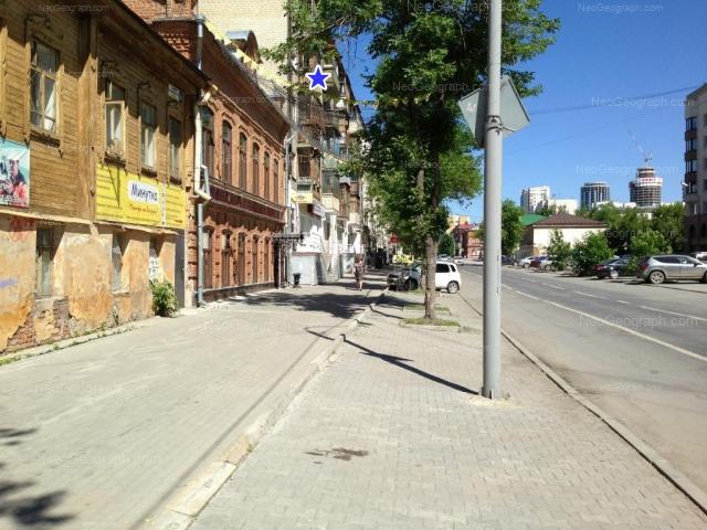 Address(es) on photo: Sakko i Vantsetti street, 45, 50, 52, Yekaterinburg
