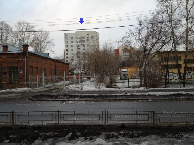 Address(es) on photo: Michurina street, 101, 108, Yekaterinburg