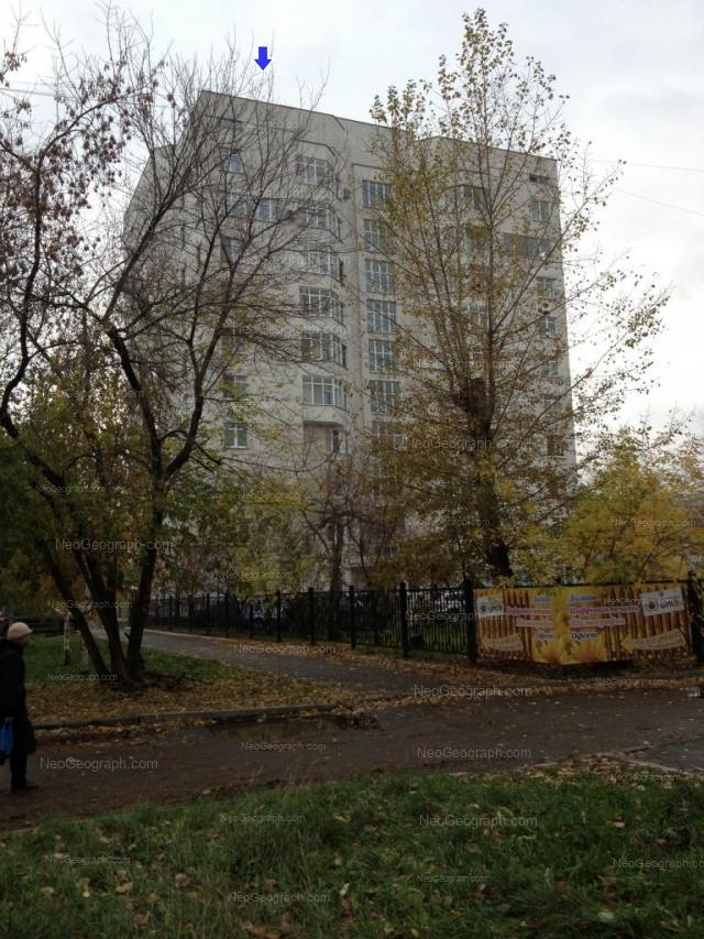 Address(es) on photo: Michurina street, 108, Yekaterinburg