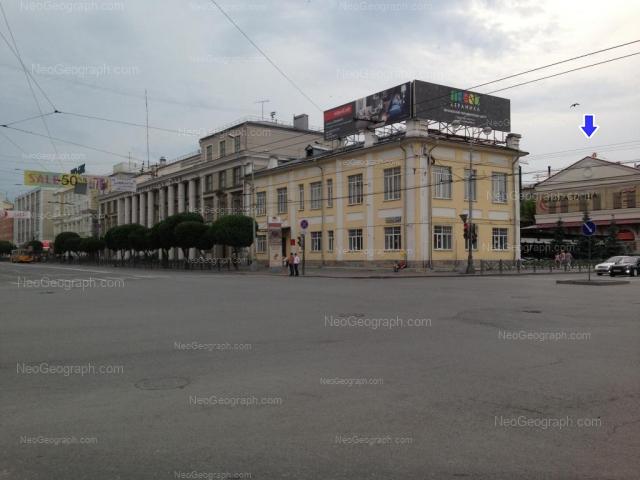 Адрес(а) на фотографии: улица 8 Марта, 8Д, Екатеринбург