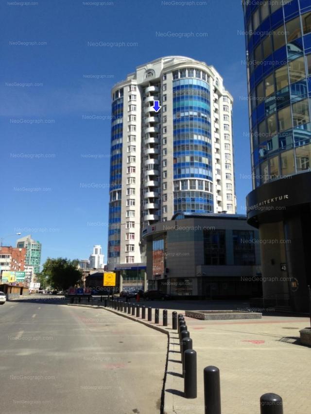 Адрес(а) на фотографии: улица Хохрякова, 10, 32, 39, 41, Екатеринбург