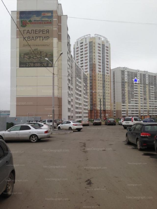 Адрес(а) на фотографии: Таганская улица, 89, 91, 97, Екатеринбург
