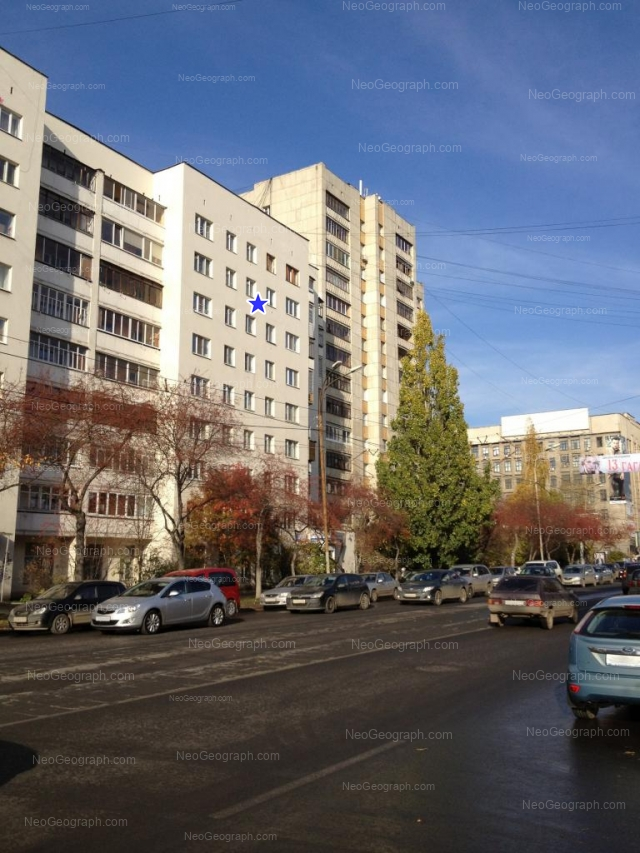 Адрес(а) на фотографии: улица Луначарского, 180, Екатеринбург