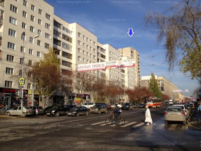 Адрес(а) на фотографии: улица Луначарского, 136, 180, 182, Екатеринбург