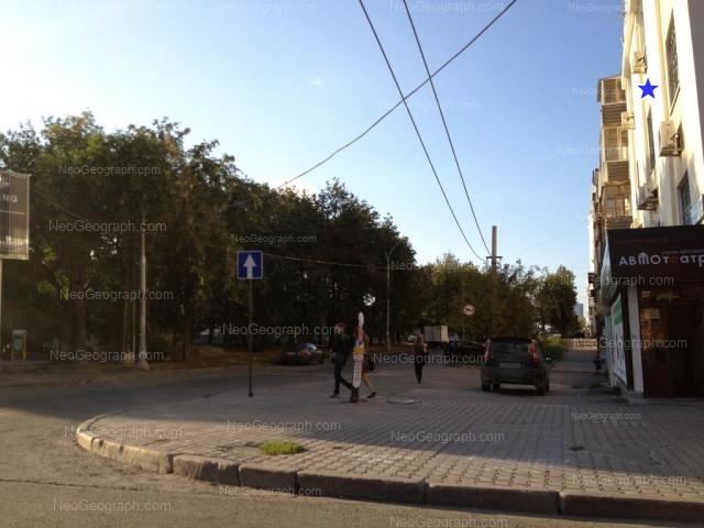 Address(es) on photo: Maksima Gorkogo street, 4/4, 35, Yekaterinburg