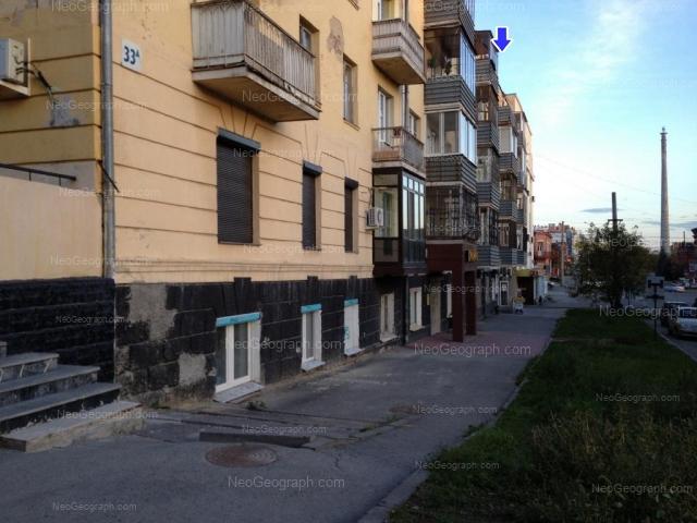 Address(es) on photo: Maksima Gorkogo street, 33а, 35, Yekaterinburg