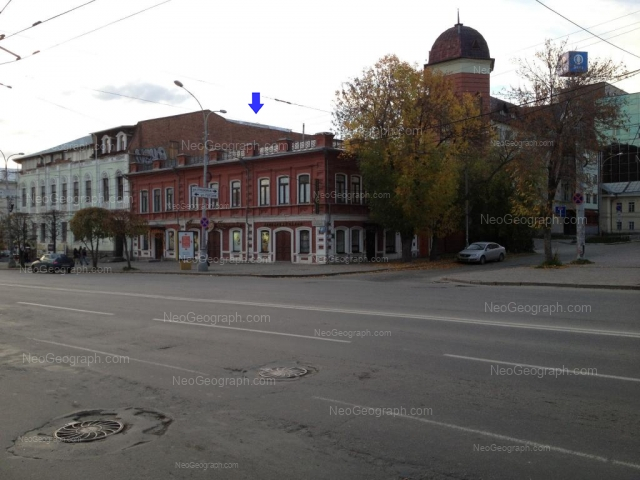 Адрес(а) на фотографии: улица Малышева, 39, 41, Екатеринбург