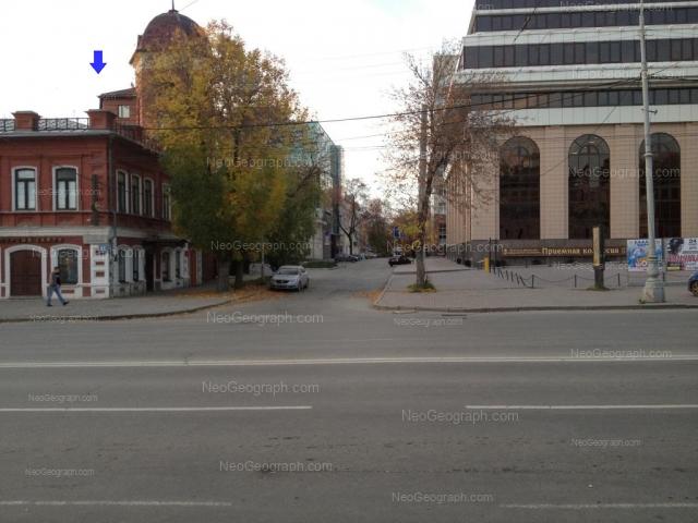 Адрес(а) на фотографии: улица Малышева, 41, Екатеринбург