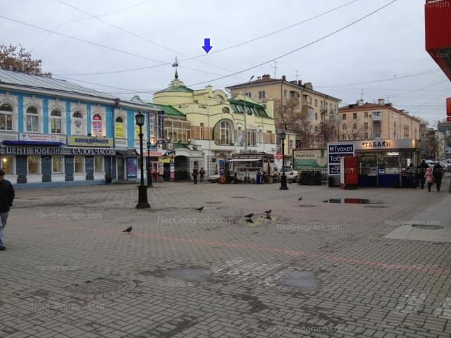 Адрес(а) на фотографии: улица Попова, 1А, 3, 7, Екатеринбург