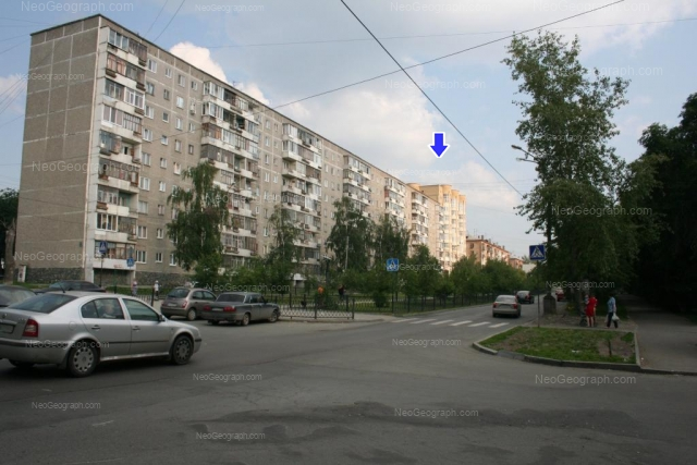 Address(es) on photo: Mira street, 31, 33, 35, Yekaterinburg