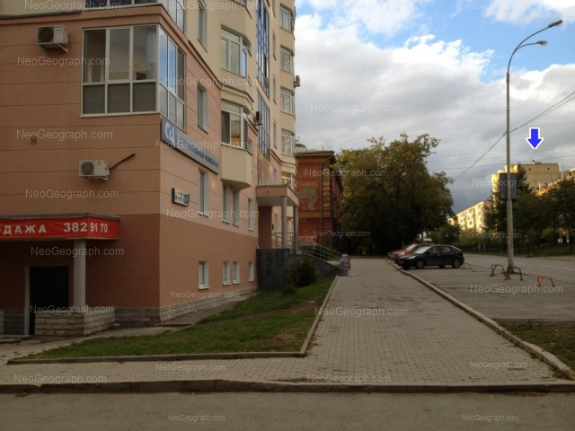 Address(es) on photo: Mira street, 31, 33, 35, 44, 44а, Yekaterinburg