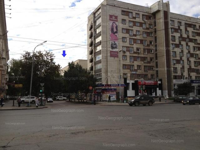 Адрес(а) на фотографии: улица Мамина-Сибиряка, 102, Екатеринбург