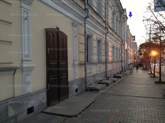 Address(es) on photo: Malisheva street, 68, 68а, Yekaterinburg