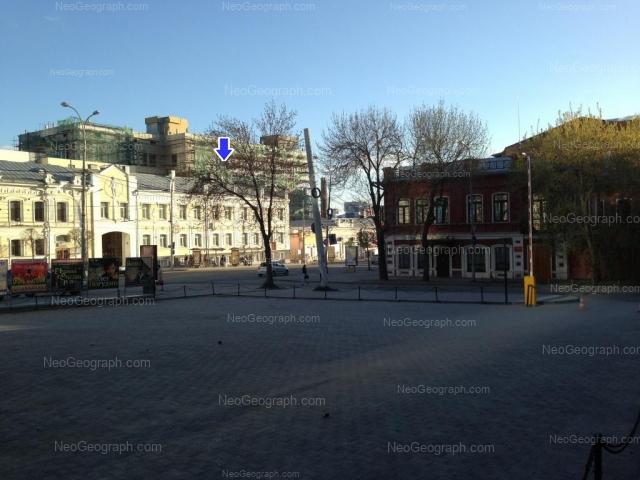 Address(es) on photo: Malisheva street, 41, 64, 68, 68а, Yekaterinburg