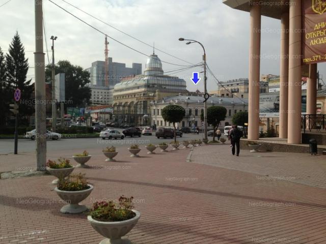 Address(es) on photo: Malisheva street, 68, Yekaterinburg
