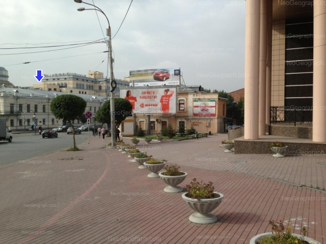 Address(es) on photo: Malisheva street, 43, 68, Yekaterinburg