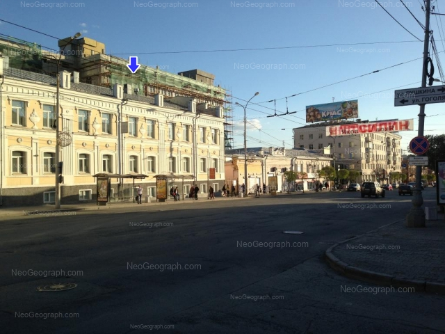 Address(es) on photo: Malisheva street, 60, 64, 68, Yekaterinburg