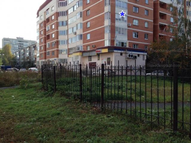 Адрес(а) на фотографии: улица Крауля, 80/3, Екатеринбург