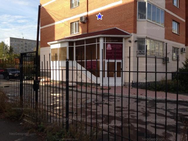 Адрес(а) на фотографии: улица Крауля, 80/2, 80/3, Екатеринбург