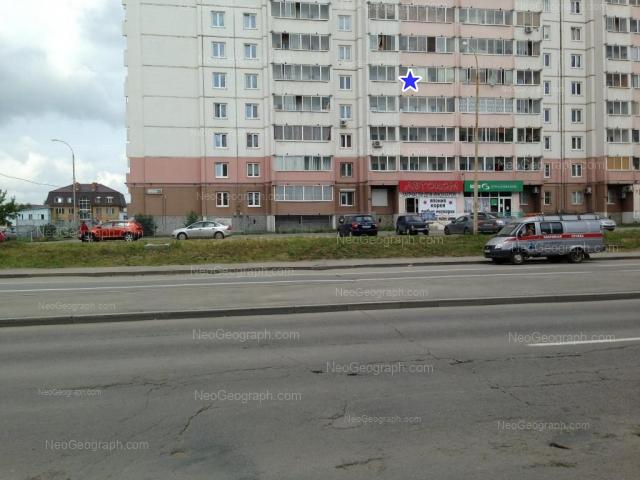 Адрес(а) на фотографии: улица Бакинских Комиссаров, 107, Екатеринбург